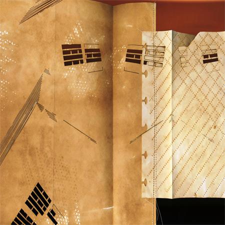 BUILDING BLOCKS BOOK (xiv) a-Sumi Perera
